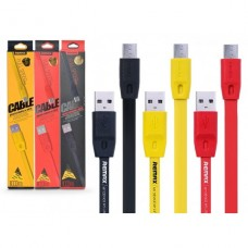 USB кабель REMAX Full Speed Series 1M Cable RC-001m